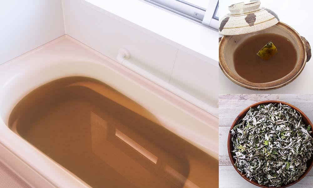 ヨモギ風呂