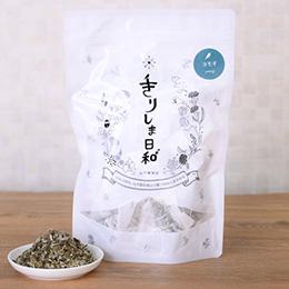 国産ヨモギ茶 1.5g×50包